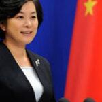 China se opone a ensayo nuclear de su aliado Norcorea