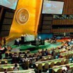 ONU apoya cierre del programa que rastreaba visitantes a EEUU por raza y religión