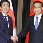 """China: Hay """"señales de mejora"""" en relaciones con Japón"""