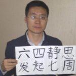 China condena a 5 años de cárcel a destacado abogado de DDHH