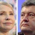 Poroshenko destituye al juez que encarceló a Timoshenko