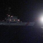EEUU: Dos avionetas chocan sobre aguas de California