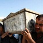 Estado Islámico: Terrorista suicida se inmoló en funeral y dejó 30 muertos