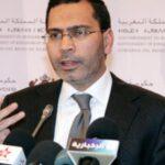 Marruecos suspende todo contacto con las instituciones europeas