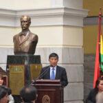 Bolivia reconoce el matrimonio de hecho y facilita el divorcio