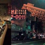 Taiwán: Terremoto de 6,4 grados derrumba 2 edificios (VIDEO)