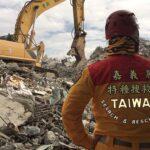 Taiwán: Concluye rescate por sismo; contabilizan 116 muertos