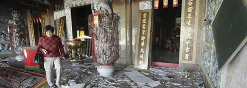 taiwan-.sismo4