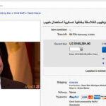 En Ebay ponen en venta al presidente de Egipto
