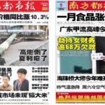 China: Dimite redactor jefe de diario por aumento de censura