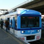 Argentina: Gobierno anuncia alza del 100% en tarifa de autobús y tren