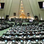 Irán: Reformistas triunfan en segunda vuelta en legislativas