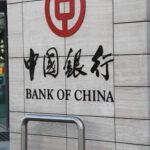EEUU: Bank of China trasladará su sede central al corazón de Manhattan
