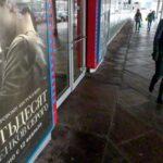Ucrania promulga ley que prohíbe exhibición de películas rusas