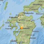 Japón: Fuerte terremoto de 7.0 grados con aviso de tsunami