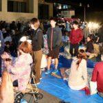 Fuerte sismo de 6.4 grados Richter sacude el sur de Japón