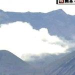 Japón golpeado por erupción volcánica tras fuertes terremotos (VIDEO)