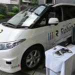 Japón: Servicio de taxis sin conductor operará desde el 2020
