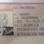 La abuela más longeva del mundo tiene 120 años y vive en Rusia