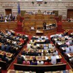 Parlamento griego aprueba la reforma de las pensiones y fiscal