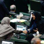 Irán abre el primer Parlamento con más mujeres que clérigos