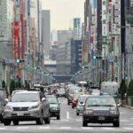 Japón: Un sismo de 5.6 grados escala Richter sacude Tokio