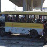 Afganistán: Al menos 14 muertos ataque suicida contra autobús