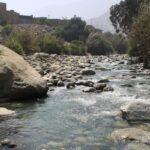ANA: Crean consejo de cuenca Chillón – Rímac – Lurín