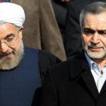 """""""Lava jato"""" en Irán: Investigan por corrupción a hermano del presidente Rohani"""