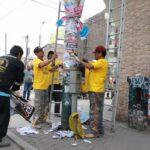 La Victoria: Retiran propaganda electoral de postes