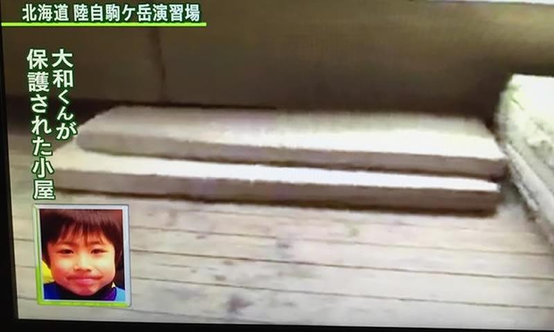 yamato-cama800