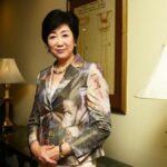 Tokio: Primera vez que una mujer aspira a ser gobernadora