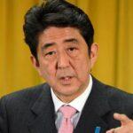Japón aprobará paquete de estímulo de 241,000 millones de euros