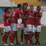 Segunda División: Cienciano recibe en el Cusco a Alianza Universidad