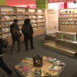 Feria del Libro 2016: Actividades de este fin de semana