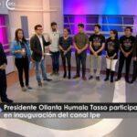 Humala: Canal IPE de TV Perú marca hito en la televisión