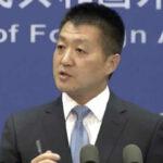 China pide al Partido Republicano no hacer acusaciones infundadas