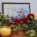 Ucrania: Muere periodista en atentado con bomba en centro de Kiev