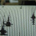 Chile: Terremoto de magnitud 7.6 sacudió sur del país