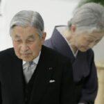 Japón: Emperador abordará su futura abdicación en mensaje televisivo