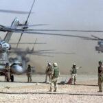 EEUU desplegahelicópteros artillados para atacar al Estado Islámico en Libia