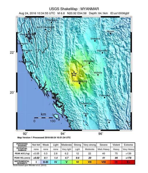 BIR03 (BIRMANIA) 24/08/2016.- Fotografía facilitada por el Servicio Geológico de los Estados Unidos muestra la localización (señalada con una estrella) del terremoto de 6,8 grados de magnitud en el centro de Birmania, hoy, 24 de agosto de 2016. El terremoto se ha producido sin que minutos después se haya informado de víctimas o daños inmediatos. El hipocentro se situó a 84,1 kilómetros de profundidad, a 25 kilómetros al oeste de la localidad de Chauk, según el Servicio Geológico de Estados Unidos (USGS) -que registra la actividad sísmica en todo el mundo-, y pudo sentirse en Bangkok, donde los edificios se movieron. EFE/Usgs / Handout SOLO USO EDITORIAL