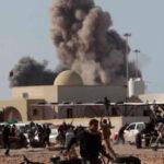 EEUU bombardea bases del Estado Islámico en ciudad libia de Sirte
