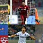 Llegada de Manuel Pellegrini causa sorpresa en el fútbol chino