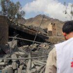 Yemen: Al menos 7 muertos en bombardeo contra hospital de MSF
