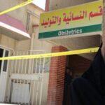 Irak: Mueren 11 bebés en un incendio en hospital de Bagdad
