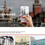Rusia lanza su propio Pokémon para capturar personajes históricos