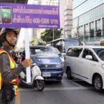 """Policía Pokémon Go"" vigilará las principales avenidas de Bangkok"