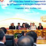 ASEAN: Crecimiento económico del 4.5% en el 2016 y del 4.8% el 2017