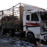 ONU no confirma si ataque a convoy humanitario fue bombardeo aéreo